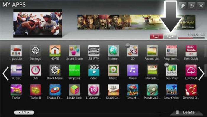 Приложение vtuner для lg smart tv